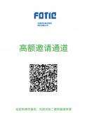 【先先呗】先先呗贷款怎么样?中信银行直推、中国外贸信托资方放款产品