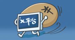 和借呗一样靠谱的网贷平台有哪些?这几种你有吗?