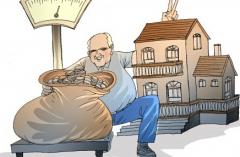 房产证抵押贷款(7成抵押额度)一般最长可以贷多少年