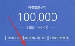 【有钱花】百度有钱花借款额度_利息_app下载